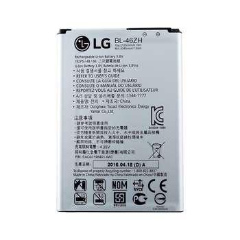 باتری گوشی مدل BL-46ZH مناسب برای گوشی ال جی K7 و K8