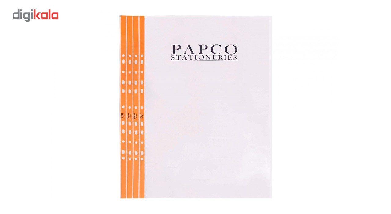کاور کاغذ A3 پاپکو کد 11-A3 بسته 10 عددی main 1 1