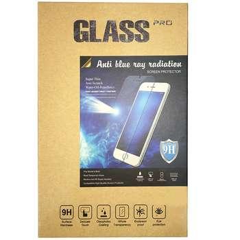 محافظ صفحه نمایش شیشه ای گلس پرو مدل Carbon Privacy مناسب برای گوشی اپل  آیفون 6/6S پلاس