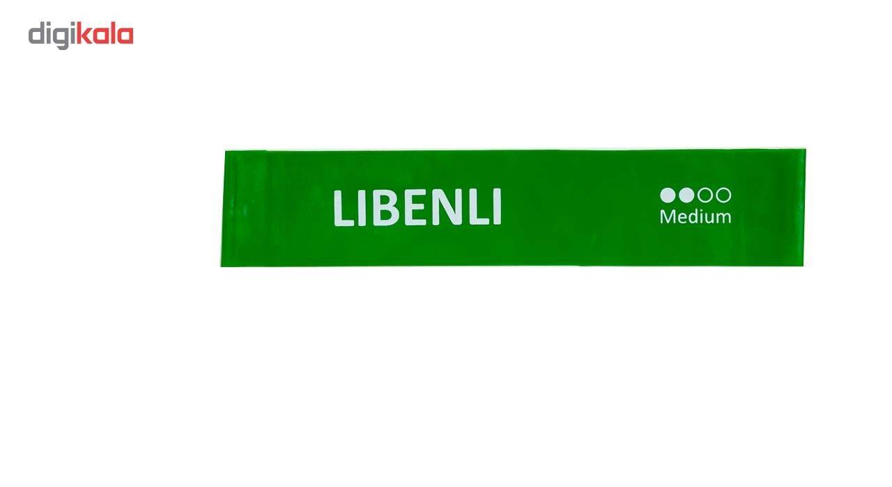کش پیلاتس مینی لوپ لیبنلی مدل 1 تا 4 main 1 1