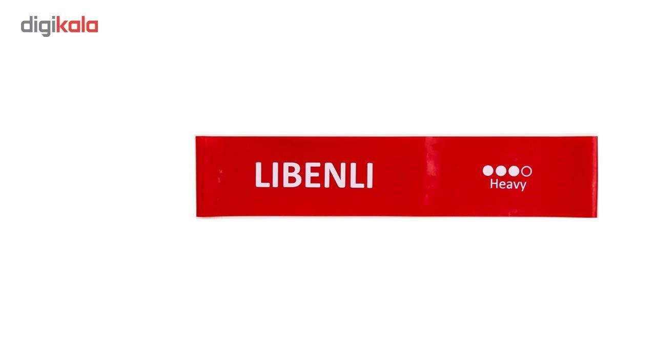 کش پیلاتس مینی لوپ لیبنلی مدل 1 تا 4 main 1 2