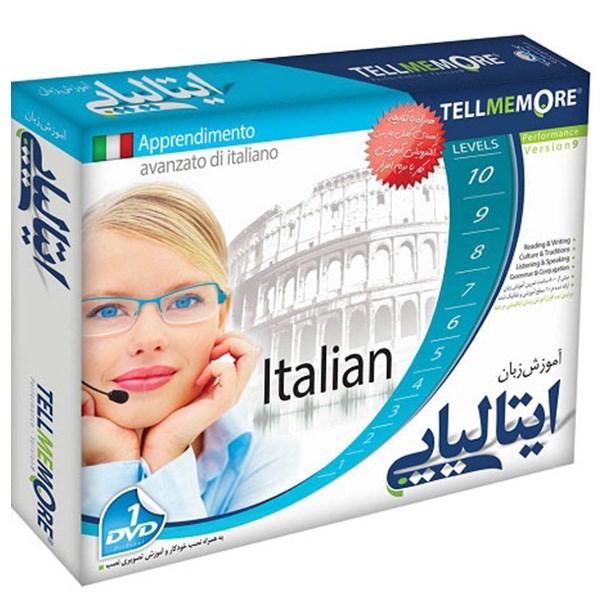 نرم افزار آموزش زبان ایتالیایی Tell Me More نشر دنیای نرم افزار سینا