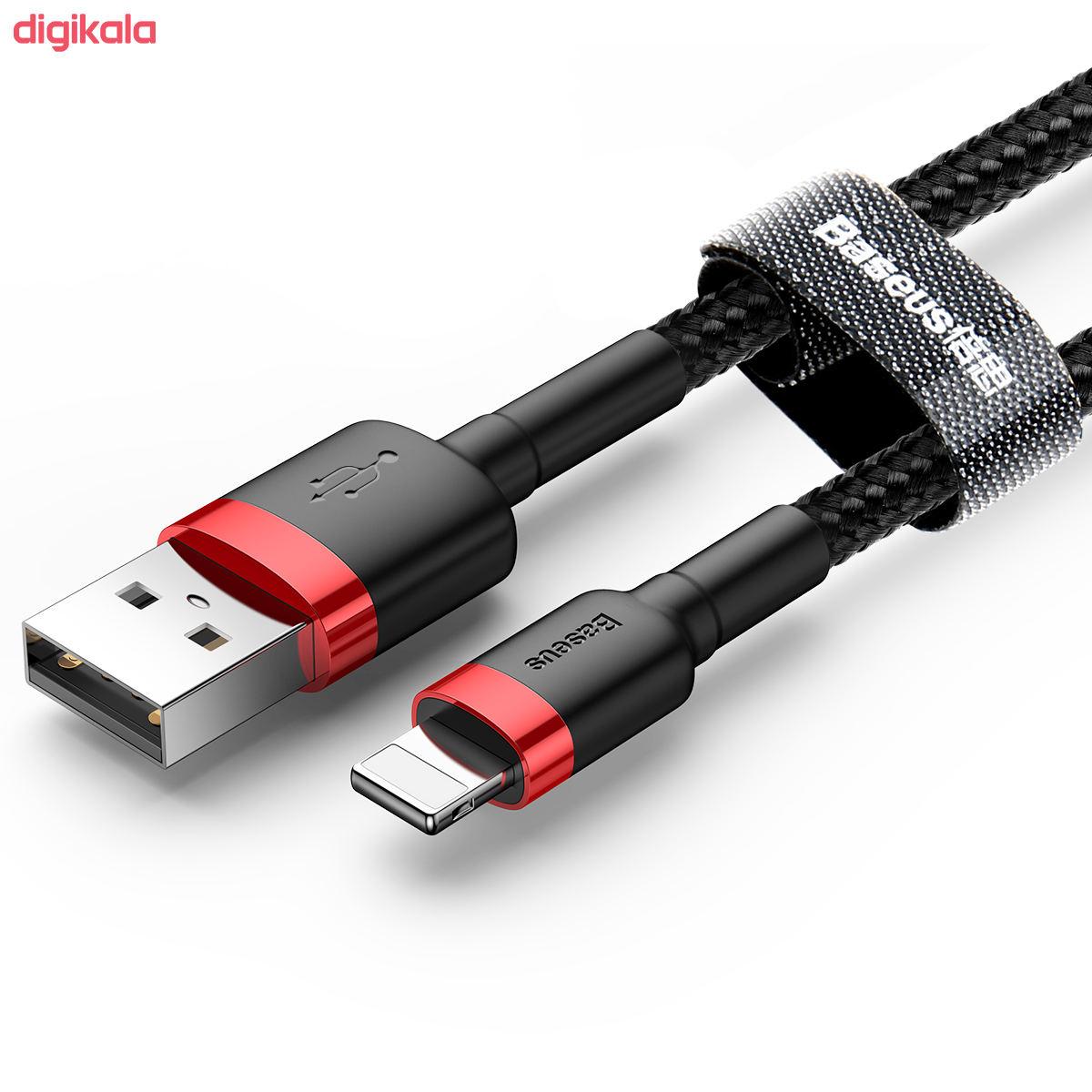 کابل تبدیل USB به لایتنینگ باسئوس مدل CALKLF-C19 Cafule طول 2 متر main 1 17