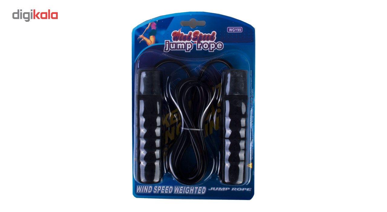 طناب ورزشی تناسب اندام ویند مدل WGY99 main 1 1