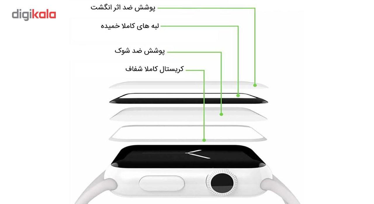 محافظ صفحه نمایش شیشه ای پیکسی  مدل 4D  مناسب اپل واچ سایز 42 میلی متر main 1 5
