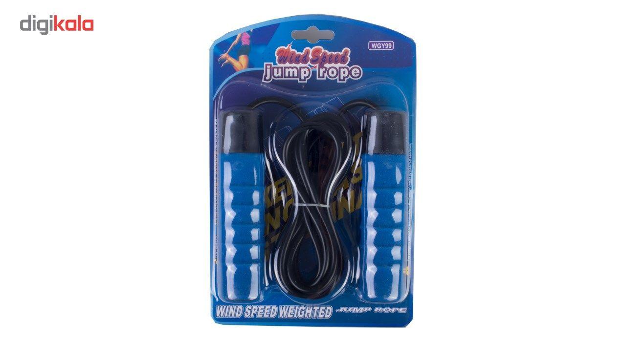طناب ورزشی تناسب اندام ویند مدل WGY99 main 1 2