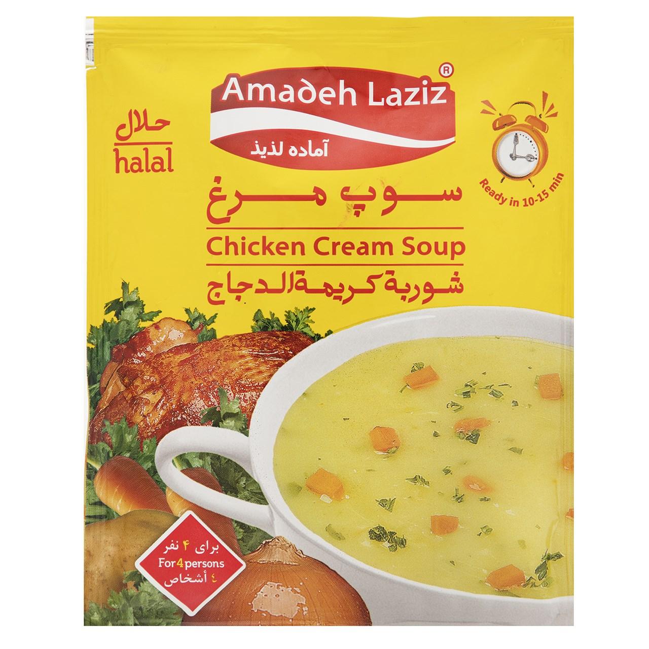 سوپ نیمه آماده مرغ آماده لذیذ مقدار 61 گرم