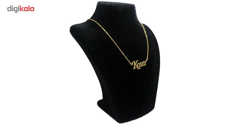 گردنبند آی جواهر طرح نام کوثر انگلیسی کد 1100107GE