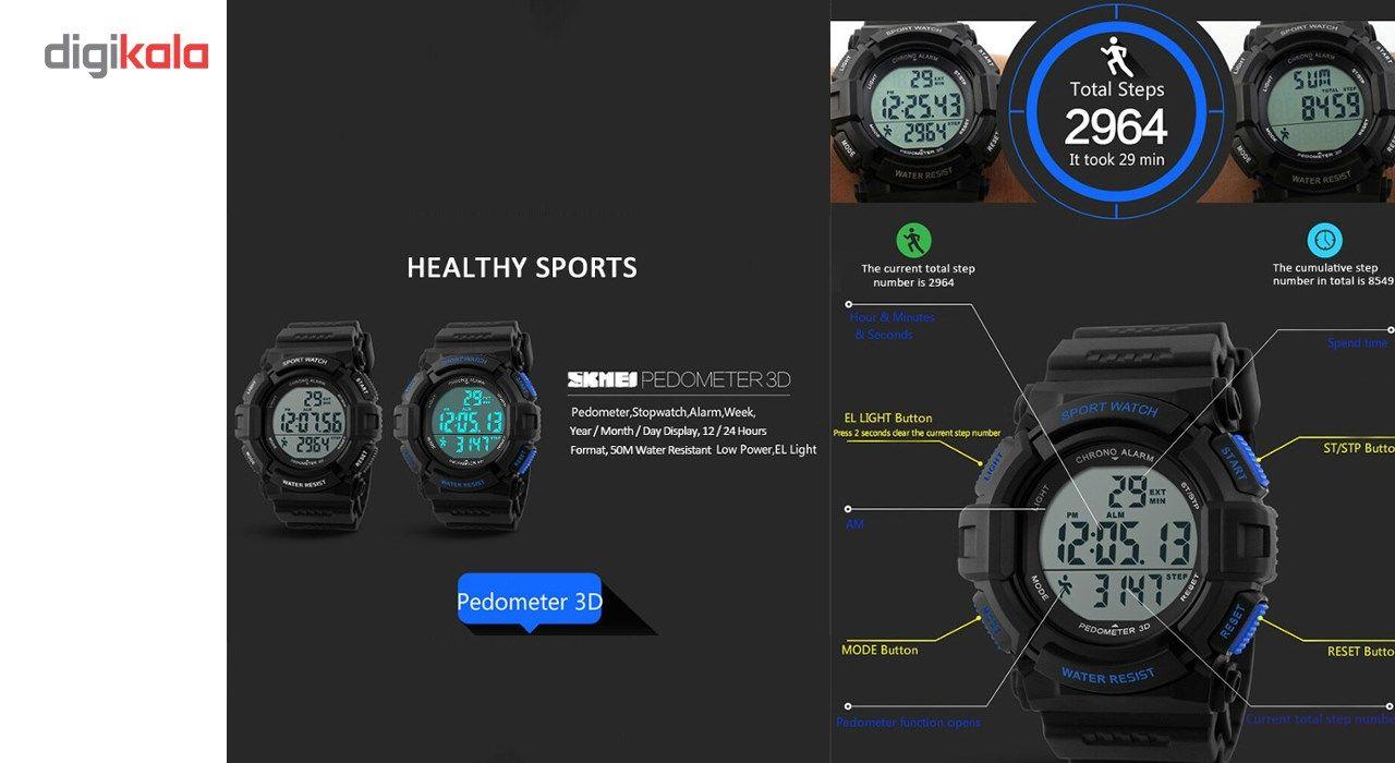 ساعت مچی دیجیتال اسکمی مدل 1116 آبی -  - 4