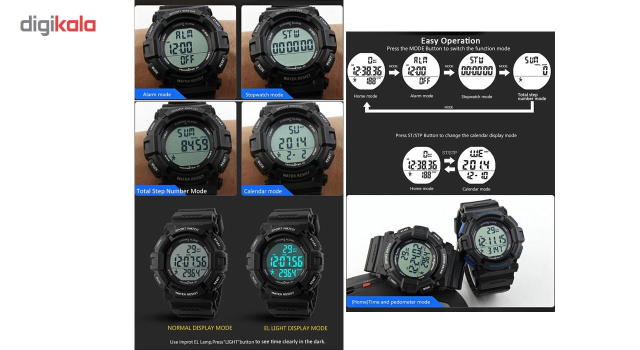 ساعت مچی دیجیتال اسکمی مدل 1116 آبی -  - 5