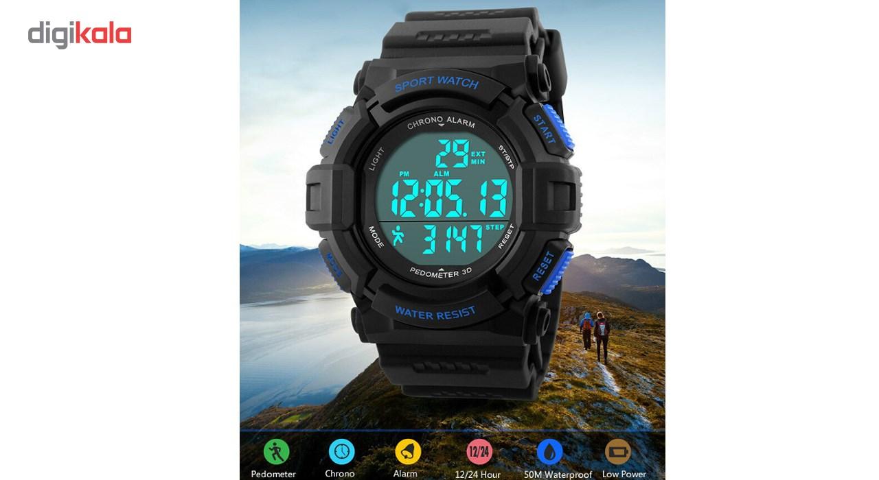 ساعت مچی دیجیتال اسکمی مدل 1116 آبی -  - 7