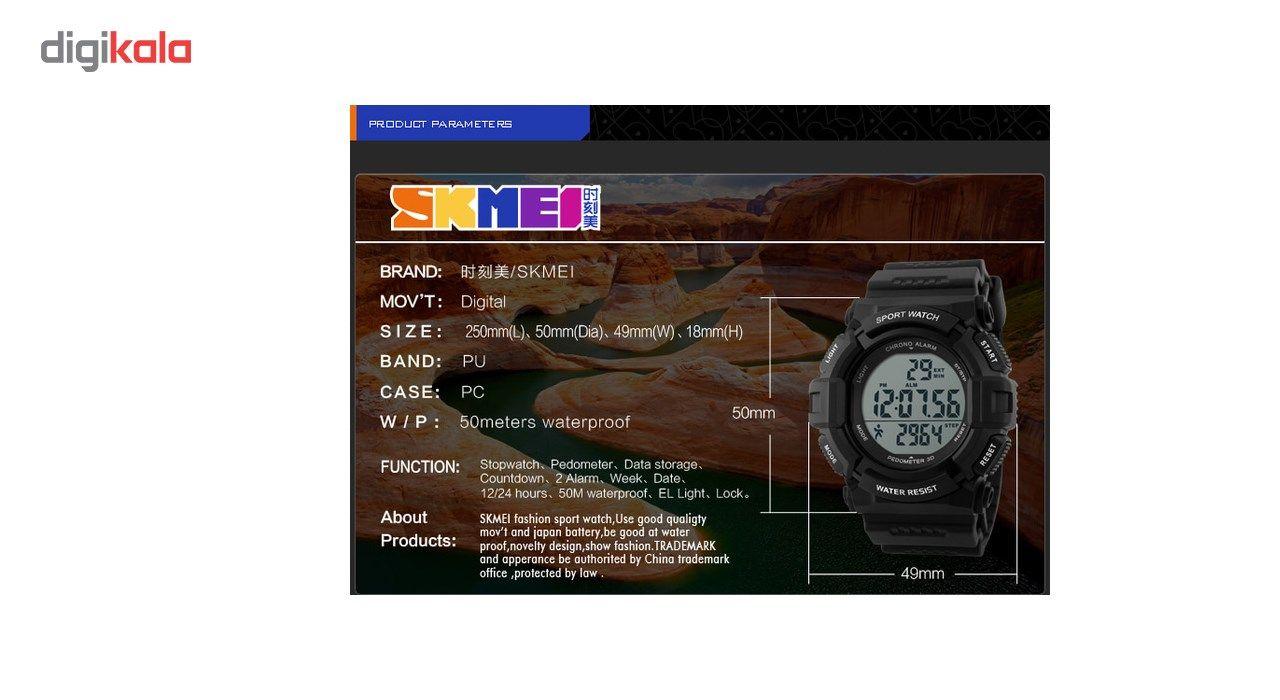 ساعت مچی دیجیتال اسکمی مدل 1116 آبی -  - 6