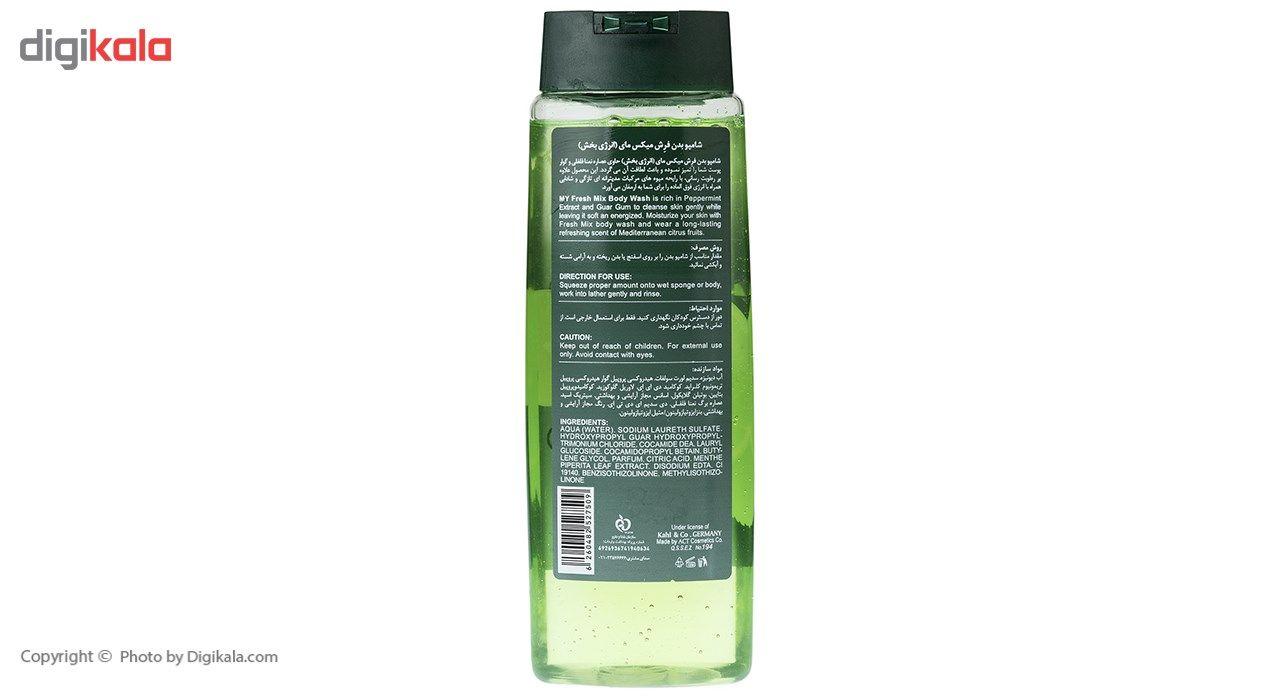 شامپو بدن مای مدل Fresh Mix حجم 420 میلی لیتر main 1 2
