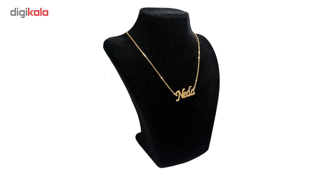 گردنبند آی جواهر طرح نام ندا انگلیسی کد 1100107GE