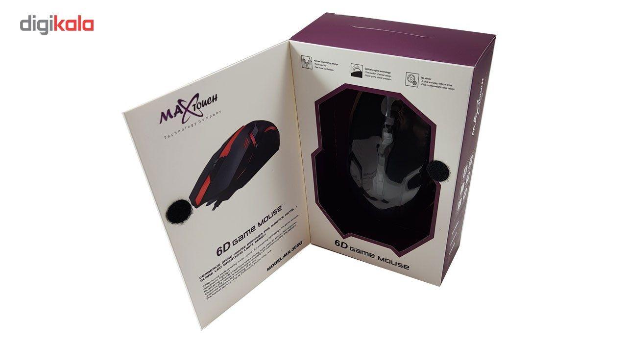 ماوس مخصوص بازی مکث تاچ مدل MX305G main 1 6