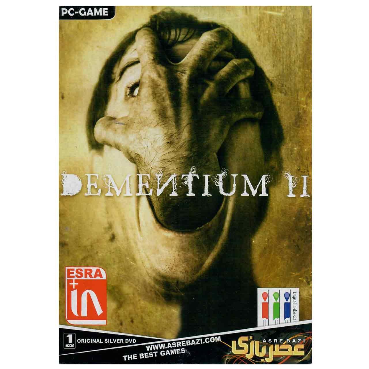 خرید اینترنتی بازی Dementium II مخصوص PC اورجینال