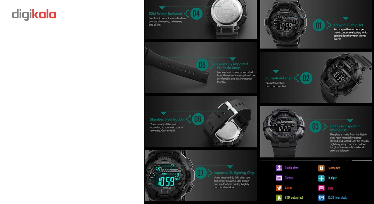 خرید ساعت مچی دیجیتالی مردانه اسکمی مدل 1243