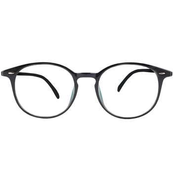 فریم عینک طبی کد 79