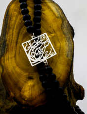 گردنبند نقره زنانه دلی جم طرح گر جان به جان من کنی جان و جهان کد D 56 -  - 3