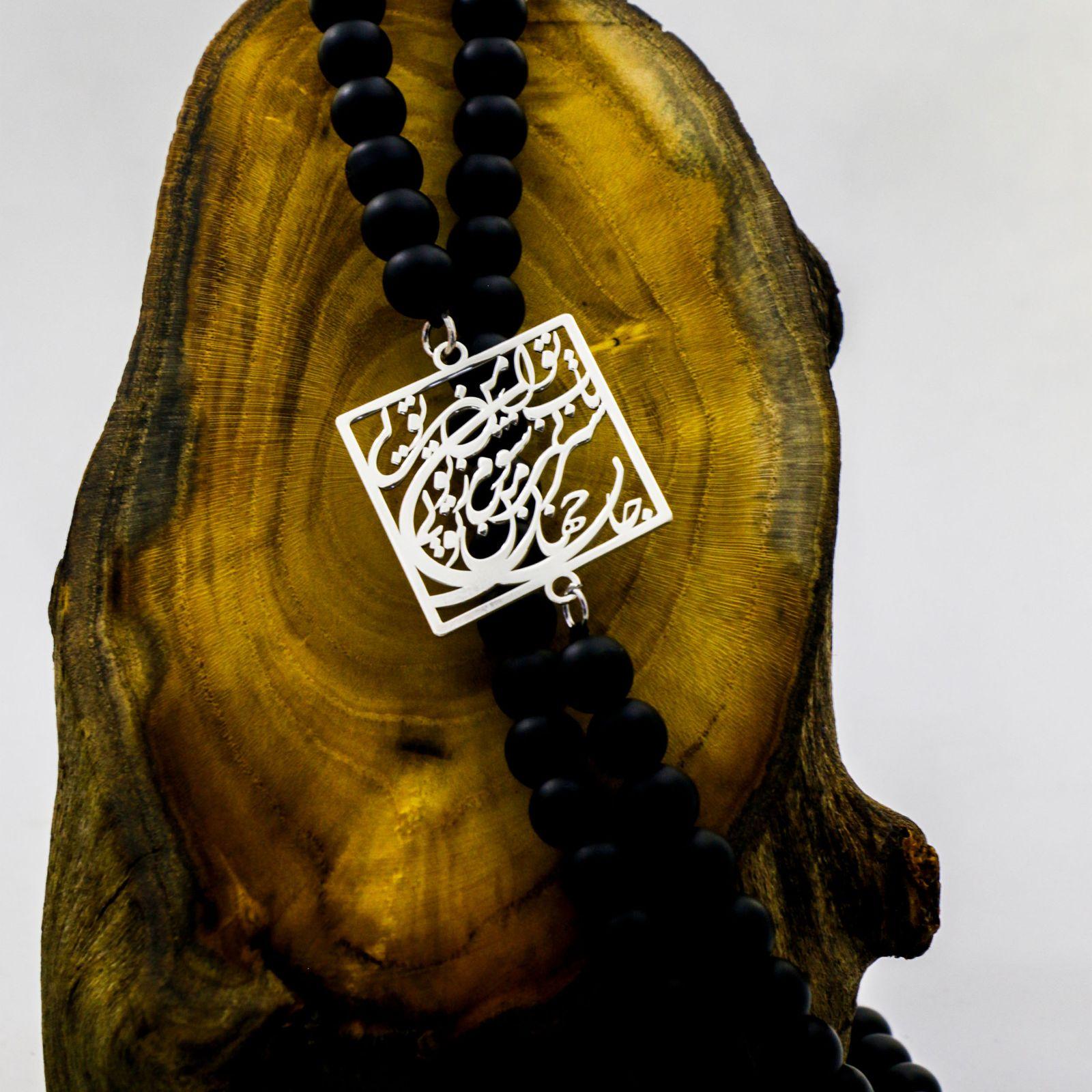 گردنبند نقره زنانه دلی جم طرح گر جان به جان من کنی جان و جهان کد D 56 -  - 4