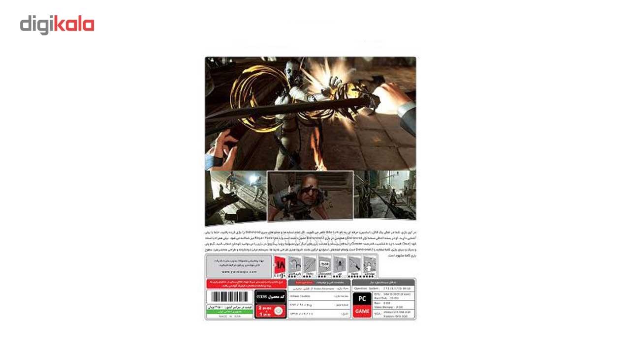 خرید اینترنتی بازی Dishonored مخصوص PC اورجینال
