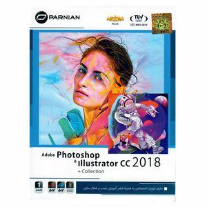 نرم افزار Adobe Photoshop و illustrator CC 2018  به همراه Collection نشر پرنیان