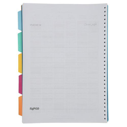 کاغذ کلاسوری پاپکو  مدل NB-625-SH بسته 100 عددی سایز A4