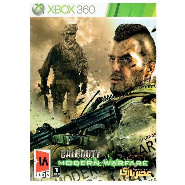 بازی Call Of Duty Modern Warfare مخصوص ایکس باکس 360