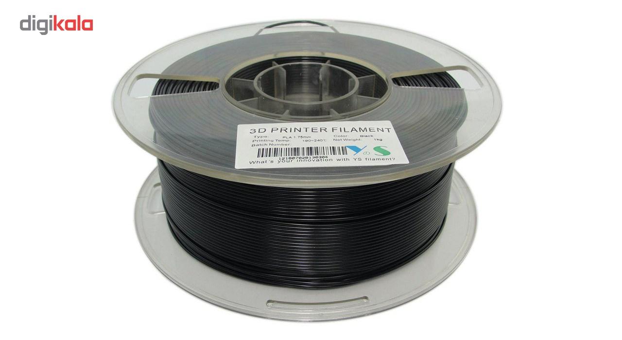 قیمت                      فیلامنت پرینتر سه بعدی PLA  یوسو  مشکی 1.75 میلیمتر  1 کیلو