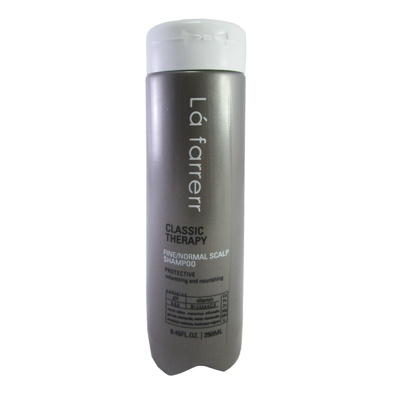 شامپو مخصوص موهای معمولی و نازک لافارر حجم 250 میلی لیتر