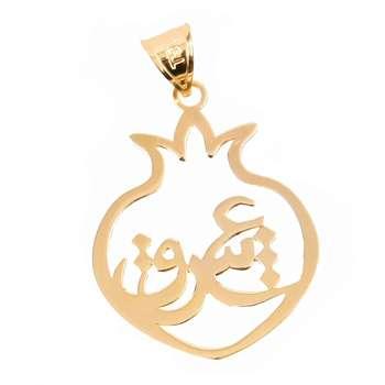 آویز گردنبند طلا 18 عیار اسنوگلد کد 13004