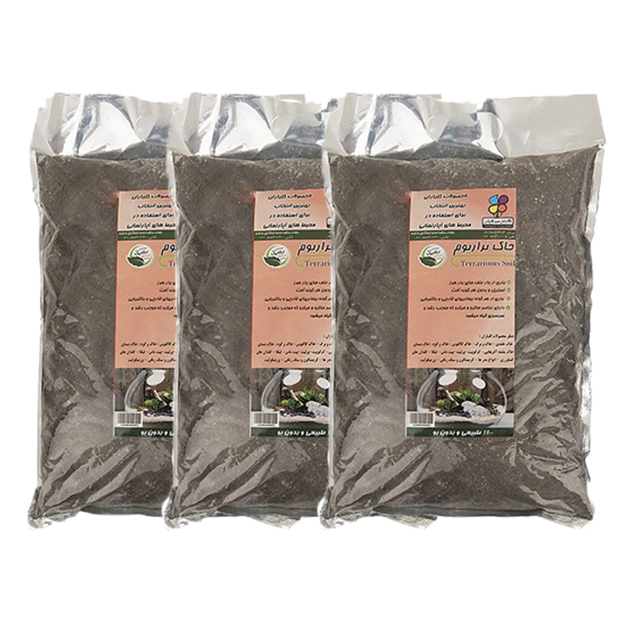 خاک تراریوم 1 کیلوگرمی گلباران سبز بسته سه عددی