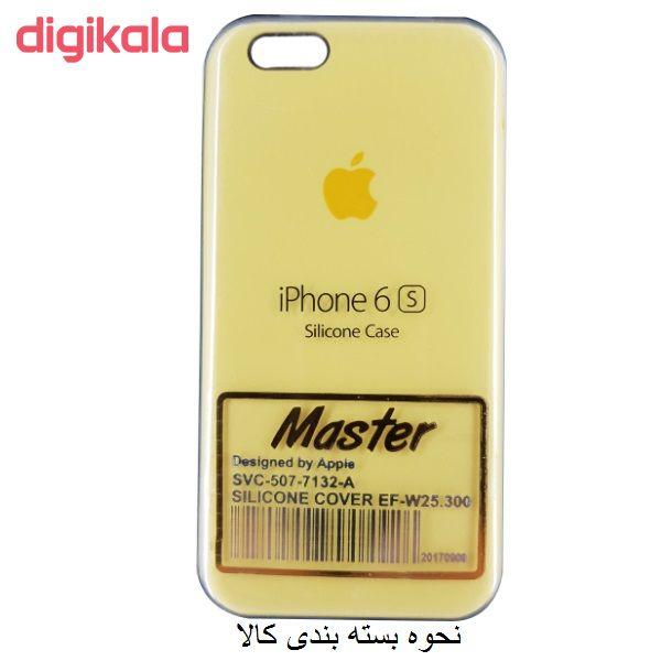 کاور مدل Master مناسب برای گوشی موبایل اپل iphone 6/6s main 1 2