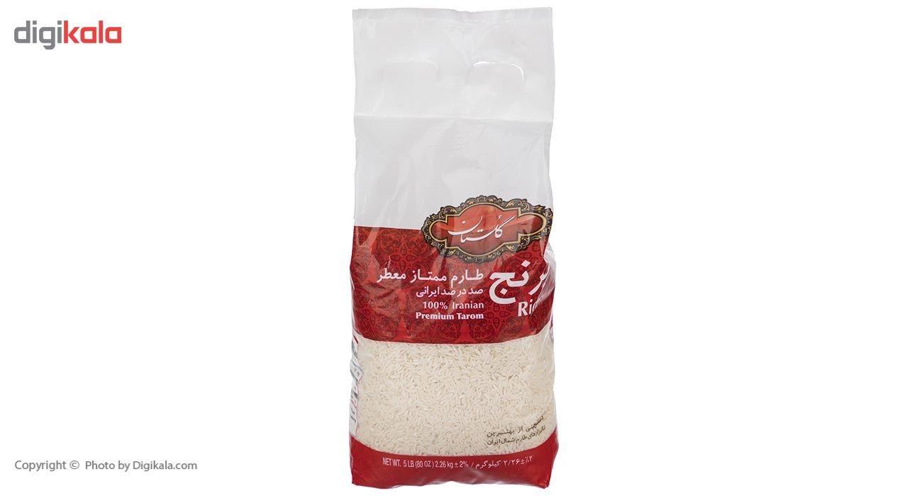 برنج طارم ممتاز گلستان مقدار 2.26 کیلوگرم main 1 2