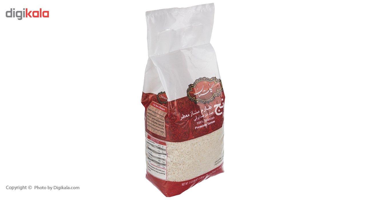 برنج طارم ممتاز گلستان مقدار 2.26 کیلوگرم main 1 3