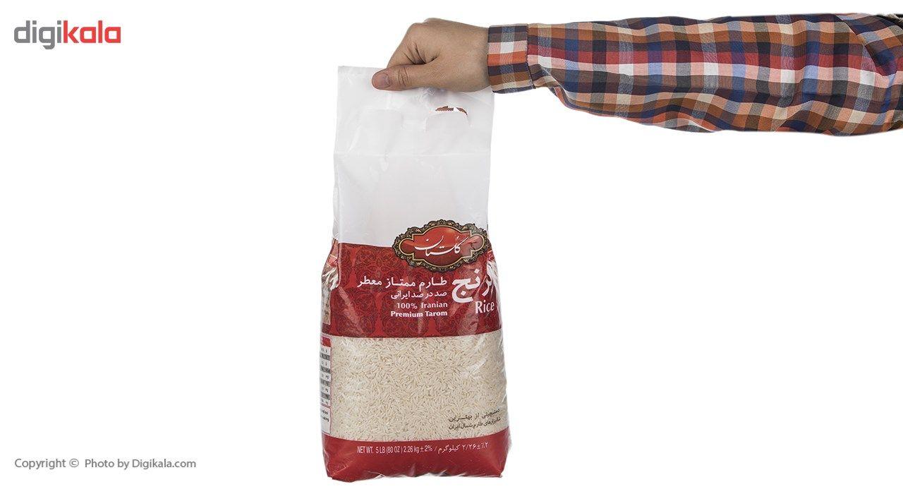 برنج طارم ممتاز گلستان مقدار 2.26 کیلوگرم main 1 6