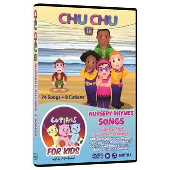 فیلم آموزش زبان انگلیسی شعر های CHU CHU TV Nursery Rhymes انتشارات نرم افزاری افرند