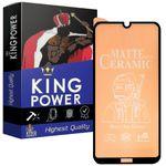محافظ صفحه نمایش مات کینگ پاور مدل LKFCM مناسب برای گوشی موبایل شیائومی Redmi 8 / Redmi 8A
