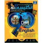 نرم افزار آموزش مکالمه زبان انگلیسی در90 روز  نشر زیتون