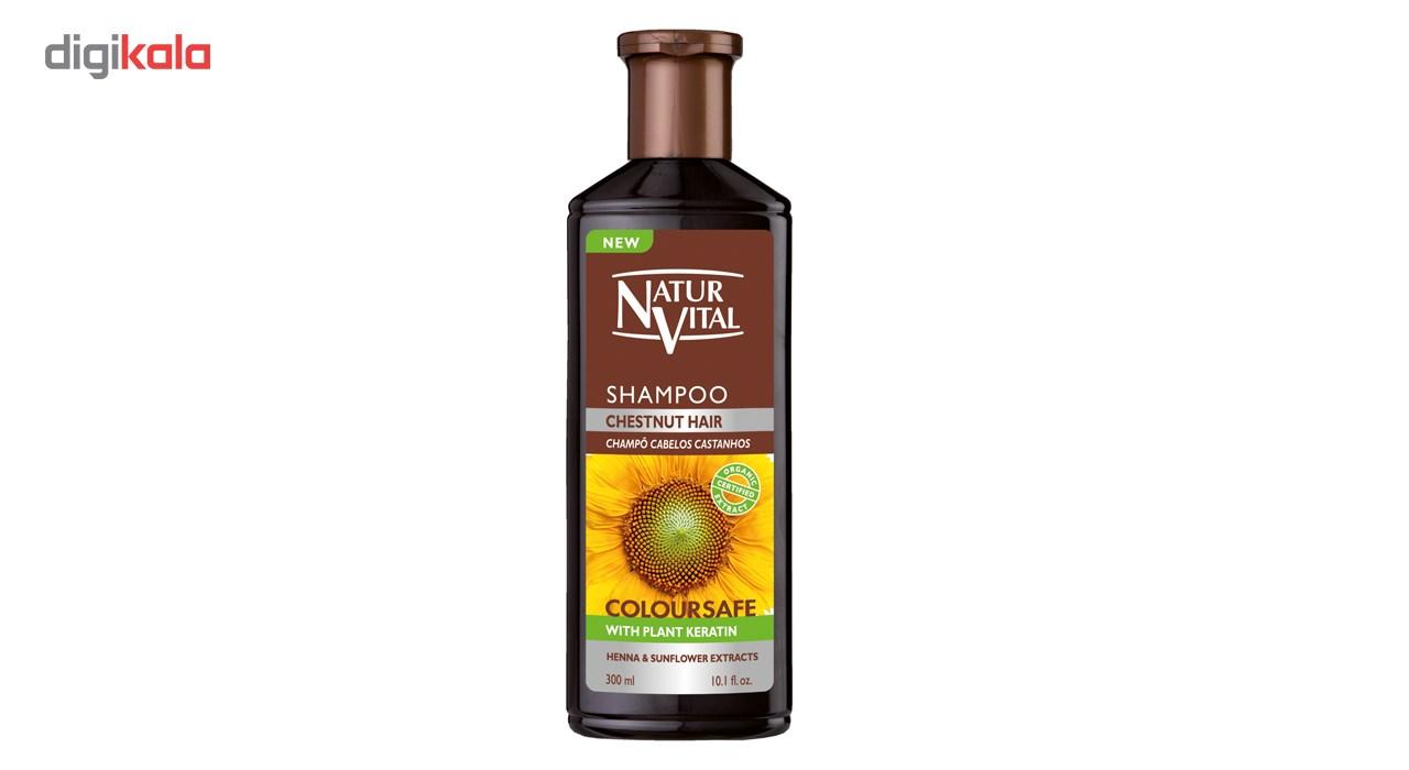 شامپو حنای رنگی نچرال ویتال مخصوص موهای قهوه ای حجم 300 میلی لیتر