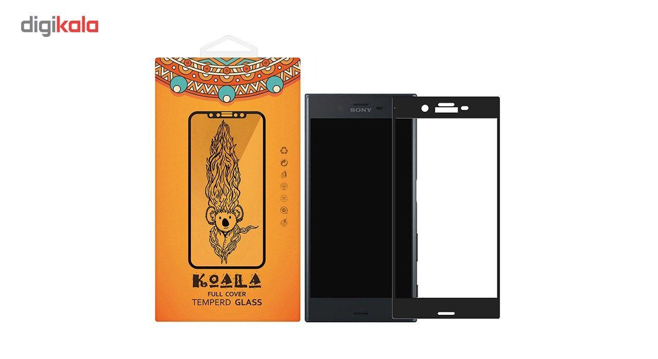 محافظ صفحه نمایش شیشه ای کوالا مدل Full Cover مناسب برای گوشی موبایل سونی Xperia X main 1 1