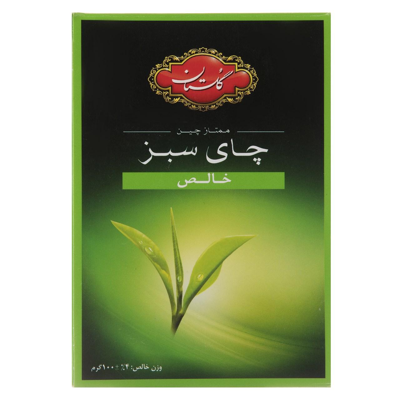 چای سبز گلستان خالص مقدار 100 گرم