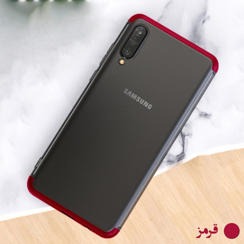 کاور 360 درجه جی کی کی مدل GKN8 مناسب برای گوشی موبایل سامسونگ Galaxy A50 / A50s / A30s
