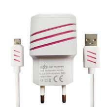 شارژر دیواری سوییت کد G28 به همراه کابل تبدیل MicroUSB