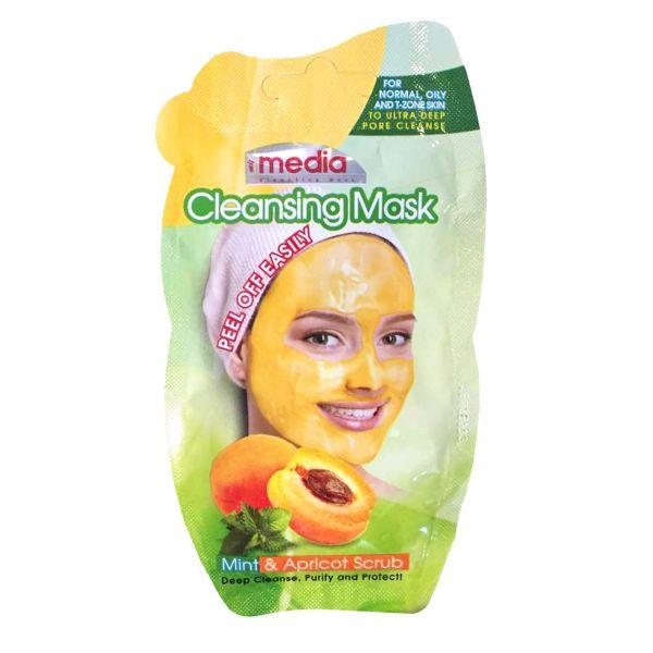 ماسک صورت مدیا مدل Peel off حجم 20 گرم