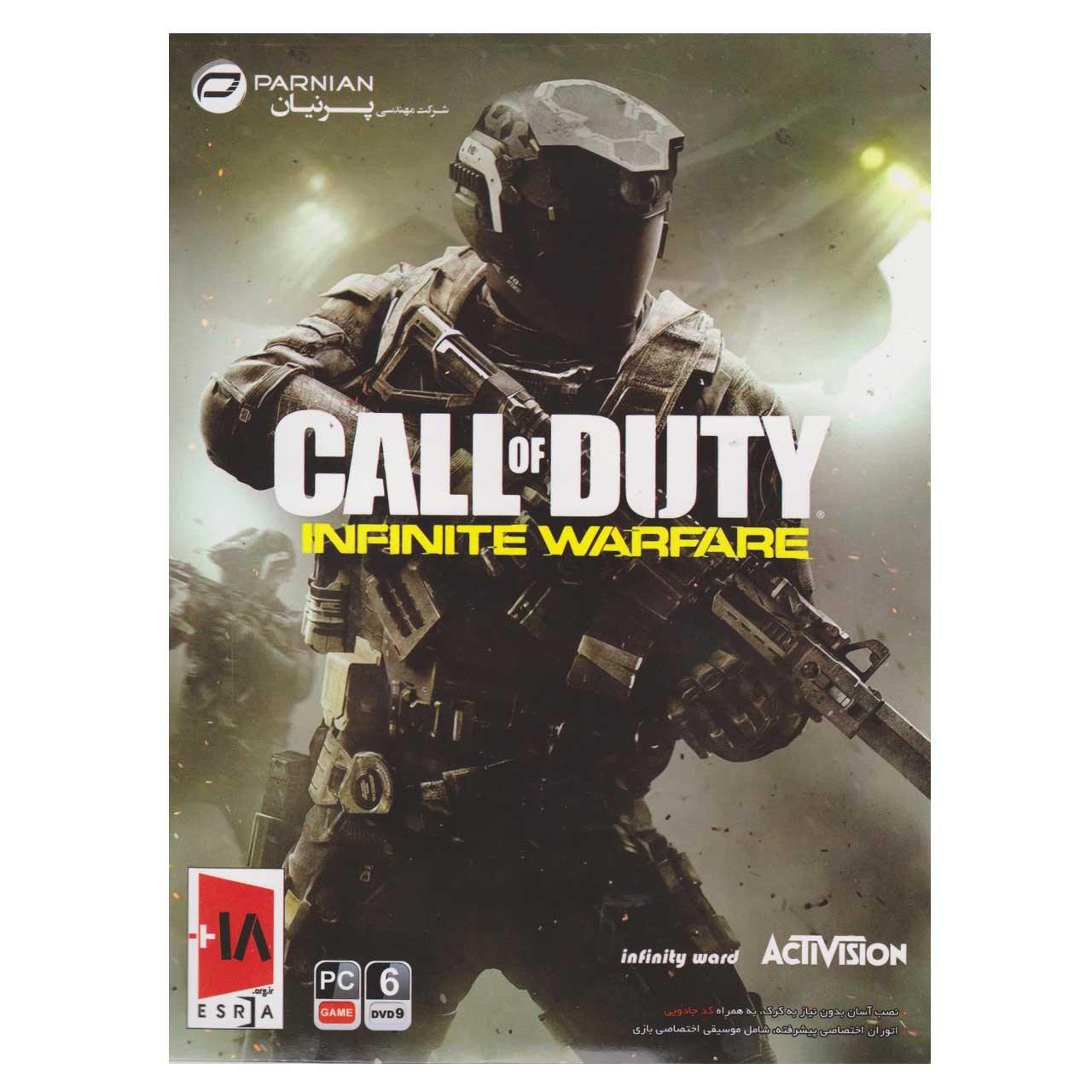 بازی کامپیوتری Call of Duty Infinite Warfare