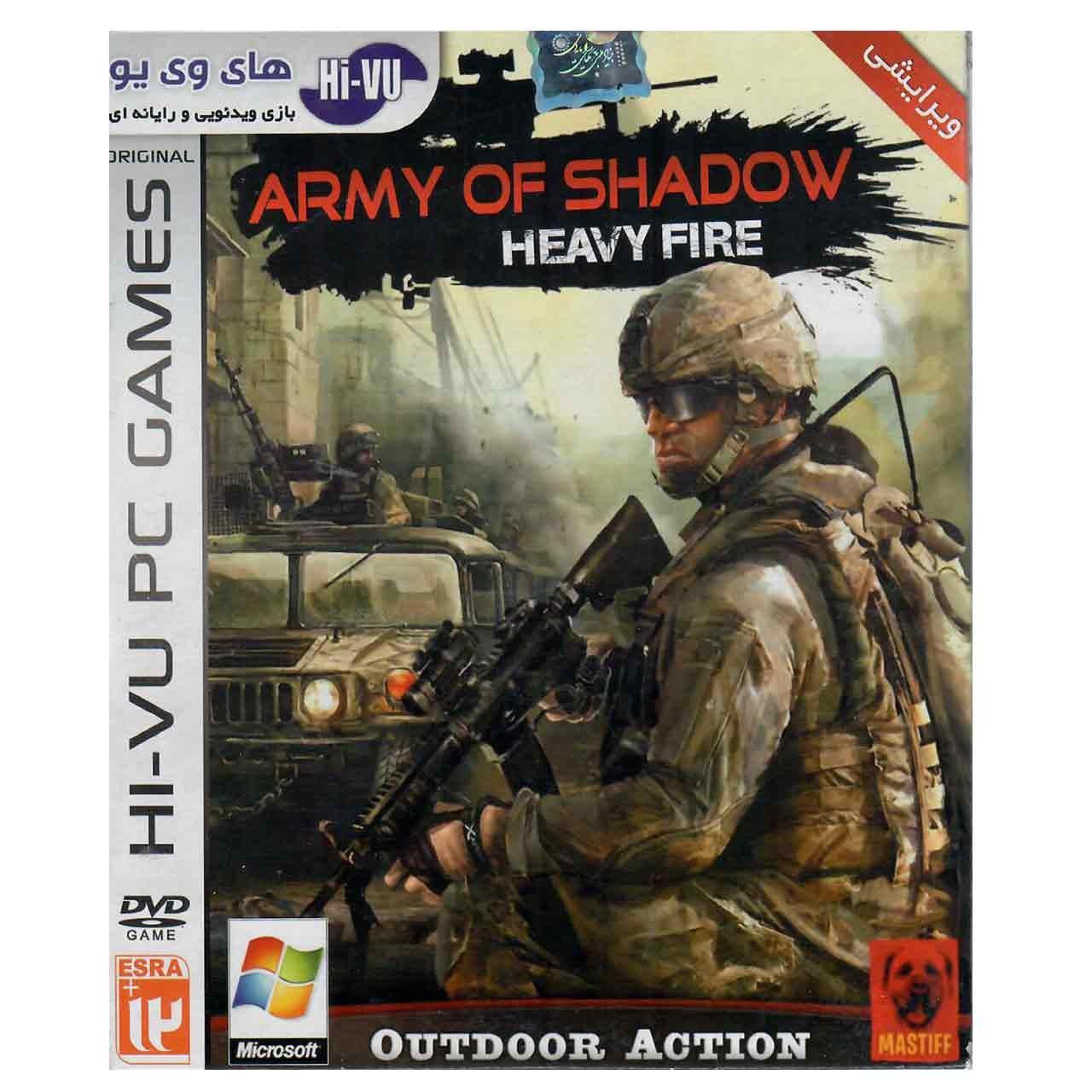 بازی  Army Of Shadow مخصوص  PC