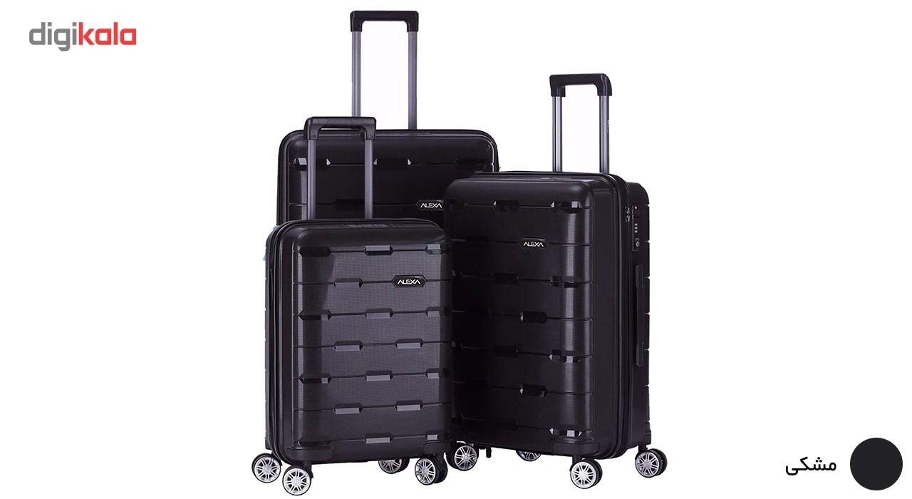 مجموعه سه عددی چمدان الکسا مدل ALX880