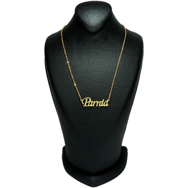 گردنبند آی جواهر طرح اسم پرنیا انگلیسی کد 1100107GE