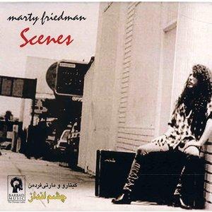 آلبوم موسیقی چشم انداز - کیتارو و مارتی فردمن